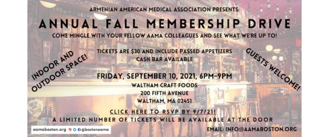 AAMA Annual Fall Membership Drive